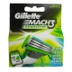 Gillette Mach3 Sensitive 4 Recargas